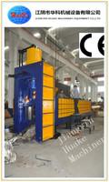 CE ISO (HBS 500 TON china Heavy duty steel metal shear baler