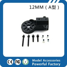 DIY rc accessories 12 mm (type A) Motor mounts for FPV rc airplane drone professional drone with hd camera