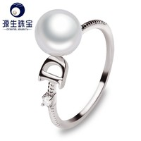 7-8mm pearl letter finger ring
