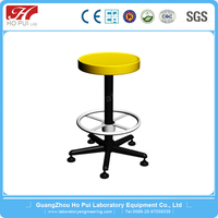 High Quality HoPui Laboratory Chair with Adjustable Height