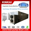 Hot air heat pump dryer for fruit,vegetable,meat drying machine/dehydration machine for food