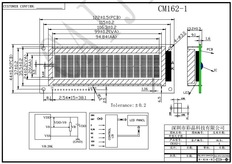 5v blue white 16x2 character lcm lcd screen display module