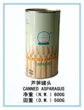 800 g Canned asparagus in tin 26-40 spears