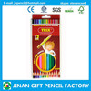 "7"" 12 pc Wooden Colored Pencil Drawing Set for Kids/Pencil Suppliers Manufacturer"
