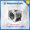 stainless steel compensator/exhaust compensators/expansion joint with flange