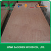WBP glue 2.2mm-30mm okoume plywood/commercial plywood/cheap plywood for sale