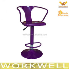 WorkWell industrial metal bar chair Kw-St22