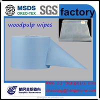 PET/Woodpulp Spunlace nonwoven cleaning wipes/cleaning cloth/duster/rags