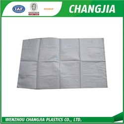Good quality new new products agriculture fertilizer bag pp woven bag