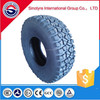 Discount High Quality Radial Tire, Passenger Car Tyre / PCR Tyre