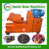 China best supplier compressed wood briquette machine with the factory price 008613253417552