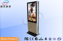 55inch indoor stand alone double side kiosk in dubai
