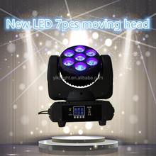 led dj 7pcs 12w beam moving head guangzhou led lighting