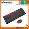 /product-gs/2015-newest-free-sample-high-quality-2-4ghz-wireless-china-definition-mouse-keyboard-60242769597.html