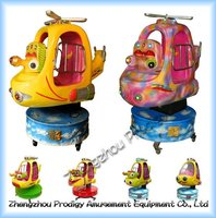 Hot sale coin operated kiddie ride-Rotary Airplane for amusement park