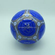 2015 new design cool football