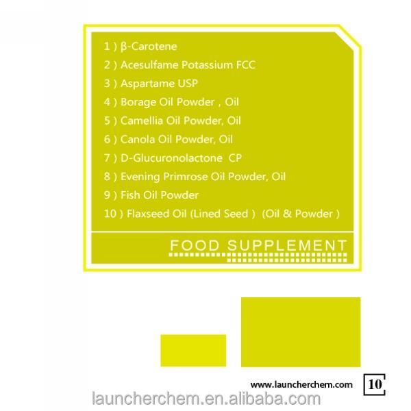 Butafosfan 17316-67-5 INHOUSE STANDARD