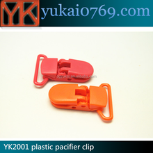 Good Quality Custom Promotional Shaped plastic clips for bags and book mark