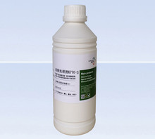 Hot selling powerful silicone bond glue with low price