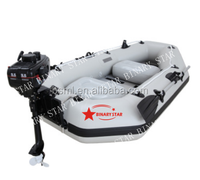 inflatable boat for sale/china cheap Inflatable Boat with outboard motor/electric motor boats for sale BSD-230