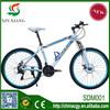 Mountain bike race bicycles /OEM China alloy mountain bike