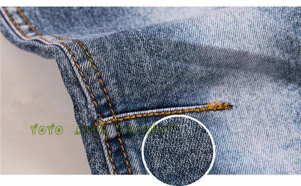 Плотные джинсы с доставкой