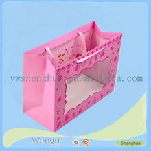 fashion pink paper bag with ribbon handles ,baby shopping bags,PVC material window of paper bag
