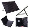 China factory direct sell 60W 80W 100W 120W 150W 12V folding foldable solar cell solar panel