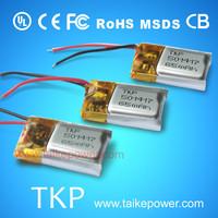 TKP501417 Micro Shape li polymer battery 3.7V 65mAH