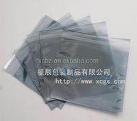 Anti static plastic bag/anti-static bag/anti-static laminatin