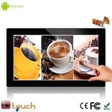 21.5 inch wifi sex video free download digital photo frame
