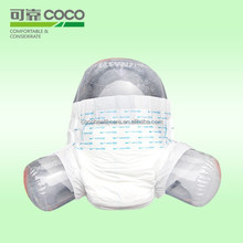 World Best Selling Elderly Care Products New Design Adult Diaper