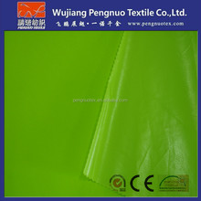 92 polyester 8 spandex fabric with bright colored fluorescent yellow fabric bonded TPU membrane fabric for dog clothes