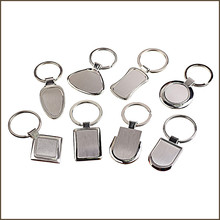 Cheap Custom Fashion Keychain, Promotional Keychain for wholesale