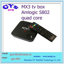 MXIII tv box Android 4.4 mx3 Amlogic S802 Quad Core android tv box 4k decoding ,Octa GPU 2G 8G