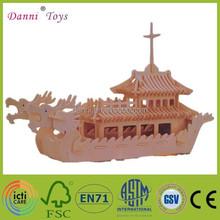 Factory Sale 3D Puzzle DIY Wooden Dragon Boat Toy