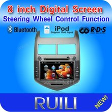 8Inch car dvd player GPS navigation for Chevrolet AVEO