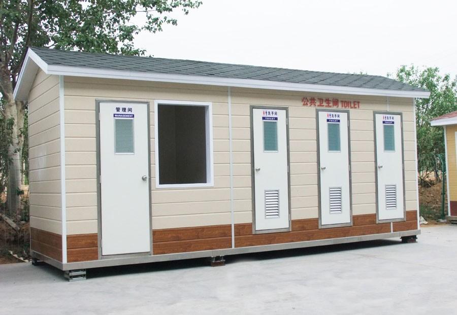 billige mobile tragbare toilette toilette produkt id 733348923. Black Bedroom Furniture Sets. Home Design Ideas