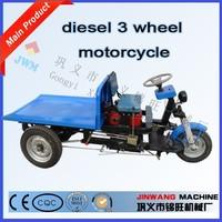 diesel 3 wheel motorcycle/best sale diesel 3 wheel motorcycle/chinese diesel 3 wheel motorcycle
