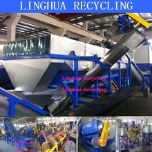 pe pet plastic crusher for recycling line