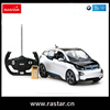 shantou toys RASTAR rc car/ manufacturers china with 8 functions