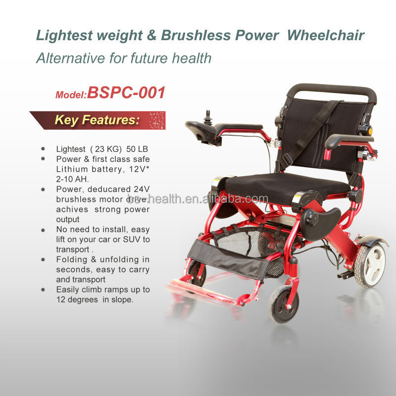 Luxury Advanced Power Wheelchair For Senior Citizen Ce