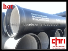 cement lined ductile iron pipe,high demand products in market