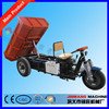 new type trike motorcycle/multipurpose electric motorcycle dumper/good quality three wheel trike