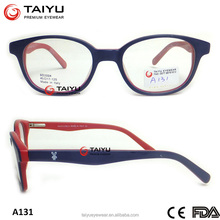 2015 Kids optical frame economic optical frame quickly delivery
