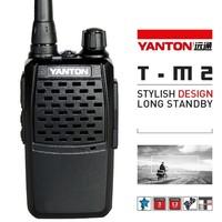 Cheap handheld 2 meter amateur ham radio(YANTONT-M2)