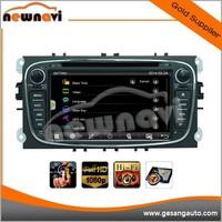 7 inch dvd car audio navigation system with 3D Rotating UI PIP GPS BT TV IPOD RADIO 3G WIFI