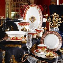 20 Pieces Luxury Fine Bone China Dinnerware