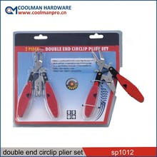 2pc workshop tools set