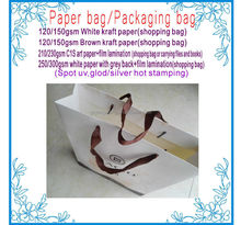 [Direct Factory+professional]paper bag packaging bag shopping bag string [cheap price+high quality]